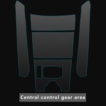 Панель управления центральной консолью автомобиля, внутренняя отделка, защитная пленка, наклейка для Mercedes Benz E Class W212 2014-2016, аксессуары(Китай)