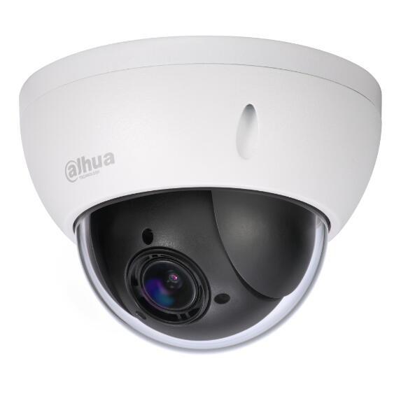 Dahua Auto Tracking Ptz Camera,Dahua Ip Ptz Camera,Video ...