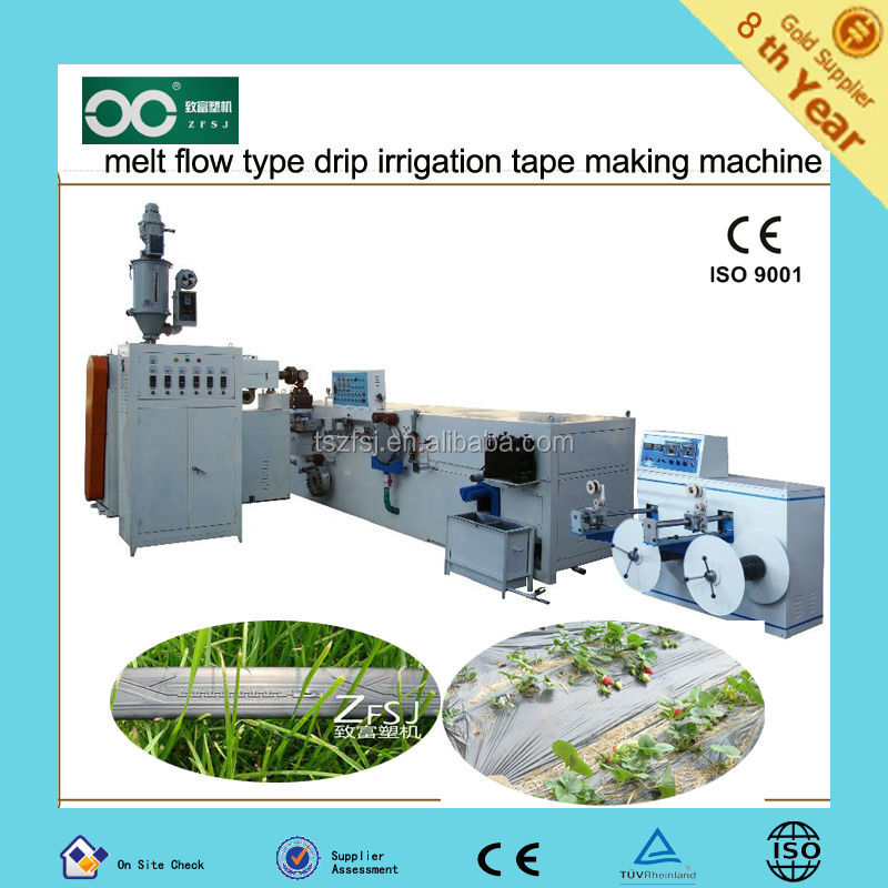 melt flow type drip irrigation plastic machine