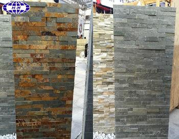 Rough Edged Slate Tile
