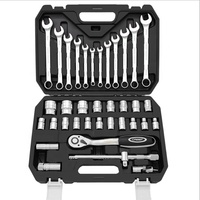 Automobile maintenance wrench multi-function repair combination universal tool box