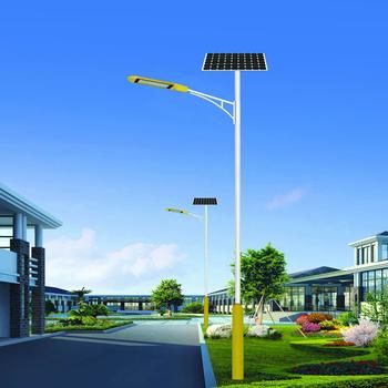Solar LED Street Light Road L& for Garden Path Outdoor Public Parking & Solar Led Street Light Road Lamp For Garden Path Outdoor Public ...