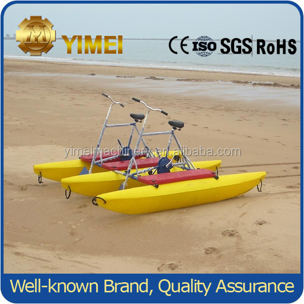 Hot Sellling Surf Water Exercise Bike