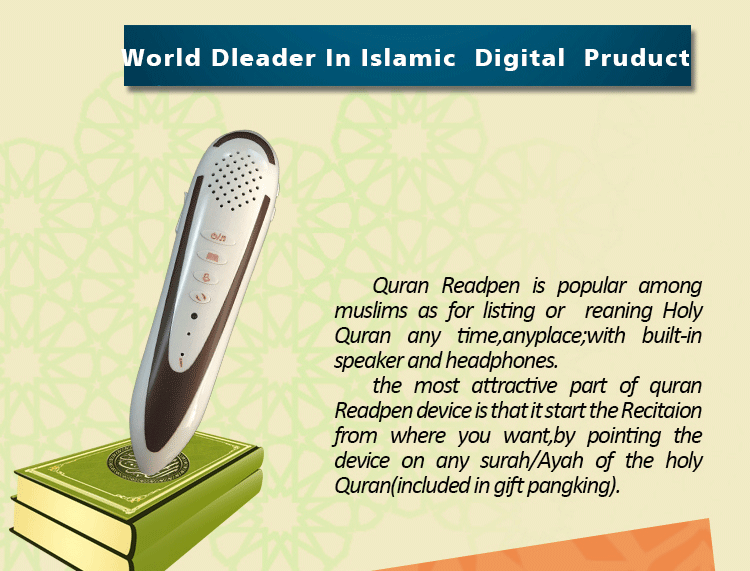 Voice Recorder Quran Pen Read Free Download Translation Digital Quran Point Any Ayah With Smart Pen For Muslim Buy Digital Quran Pen Read Point Quran Pen Download Voice Recorder Quran Pen Product On