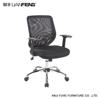China New normal type black full mesh executive office chair with tilt mechanism