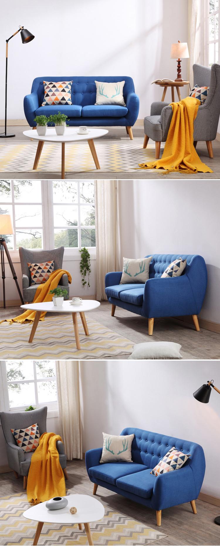 Low price latest design contemporary furniture living room sofa set