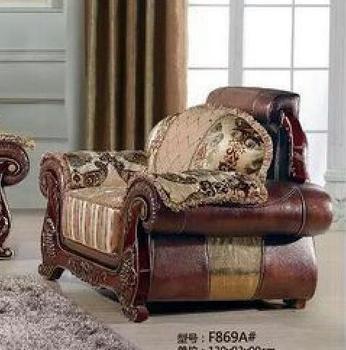 Modern Violino Furniture Living Room Sofa Set Designs With Price