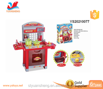 Battery Operated Children Play Big Kitchen Set Christmas Toy For