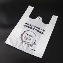 HDPE/LDPE Die Cut Patch Handle Custom Plastic Merchandise Retail Bags With Own Logo Manufacturer Shopping Bag