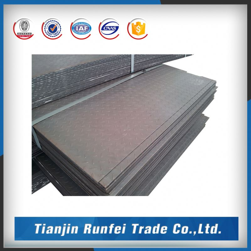 Alibaba assessed supplier prime grade hss hot rolled steel sheet