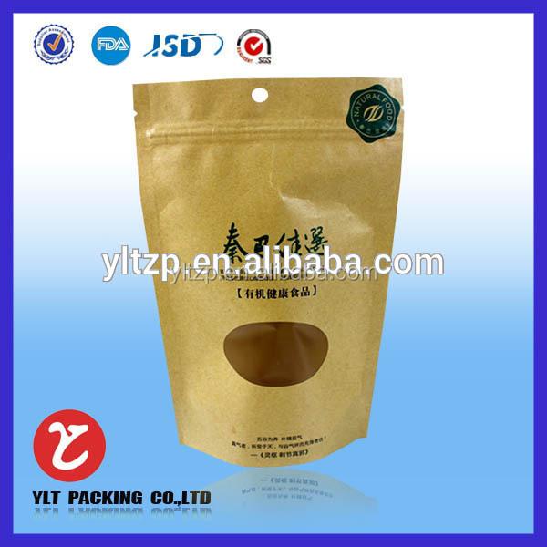 250g 500g Resealable Paper Bag Empty Tea Bag Kraft Coffee Bag With ...