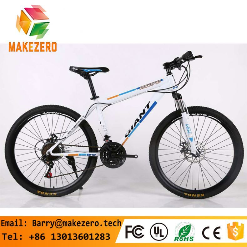 MTB-126 smart frist bike with air tyre / self - balance mountain bike / EN71 standard baby walker
