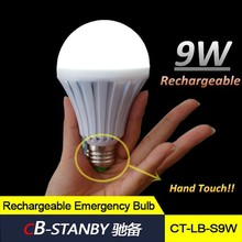 Manufacture Smart LED Bulb 7W LED Emergency Light Rechargeable LED Bulb for emergency