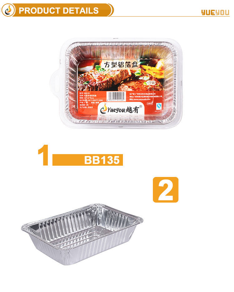 compartment partition aluminum foil container