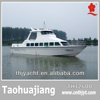 THJ2600 Cheap Fiberglass Cruise Boat Used In Coastal Area