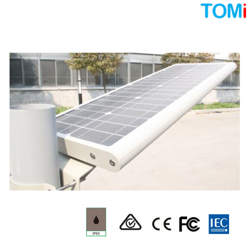 2016 New Present Qr-g-55w All In One Ce Rohs 60w Solar Led Street ...