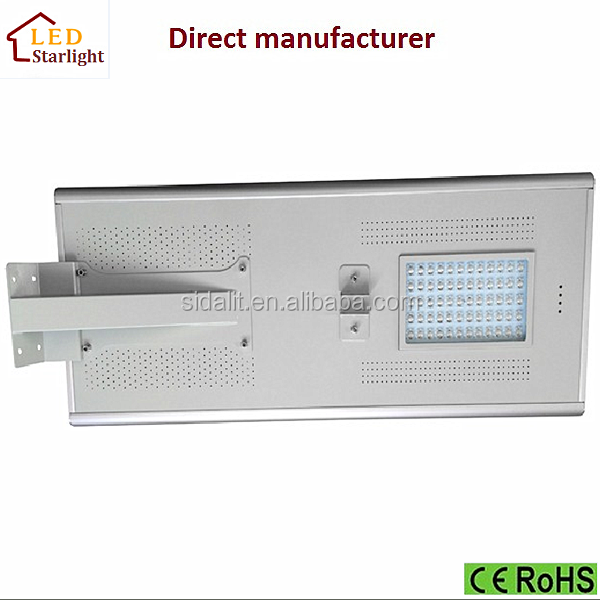 Two Years Warranty 8W to 80W All In One Solar Street Light Supply By Factory Directly