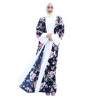 Modern Middle East Arabia Dubai Islamic Clothing Modest Women Floral Open Abaya