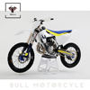 2018 Motocross 250cc motorcycle 2 stroke dirt bike