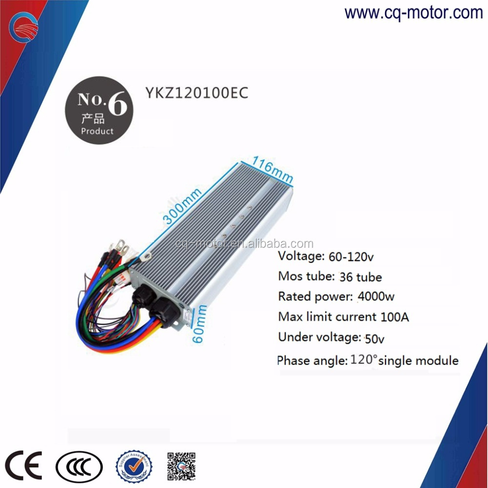 800w 48v Bldc Controller, 800w 48v Bldc Controller Suppliers and ...