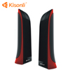 /product-detail/good-design-mini-sub-woofer-tower-lift-home-theater-tower-speaker-60698190360.html