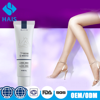 Good price no side effect permanent facial hair removal cream bulk whoelsale