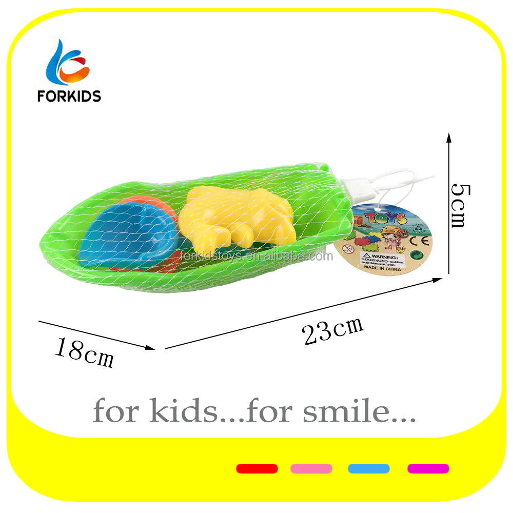 4PCS MINI KID'S PLASTIC SAND BEACH TOY SET,KIDS OUTDOOR SUMMER TOYS FOR PROMOTION
