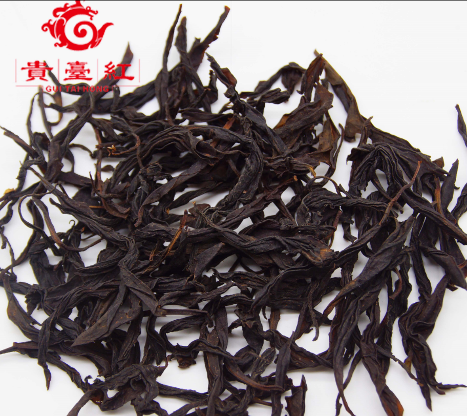 The best chinese large leaf black tea orange pekoe ceylon tea selling - 4uTea | 4uTea.com