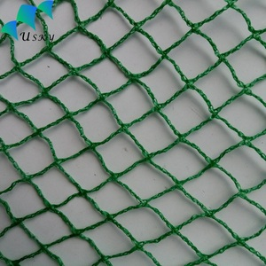 plant Supply Agricultural anti-bird net cheap uv anti bird net anti bird screen mesh net