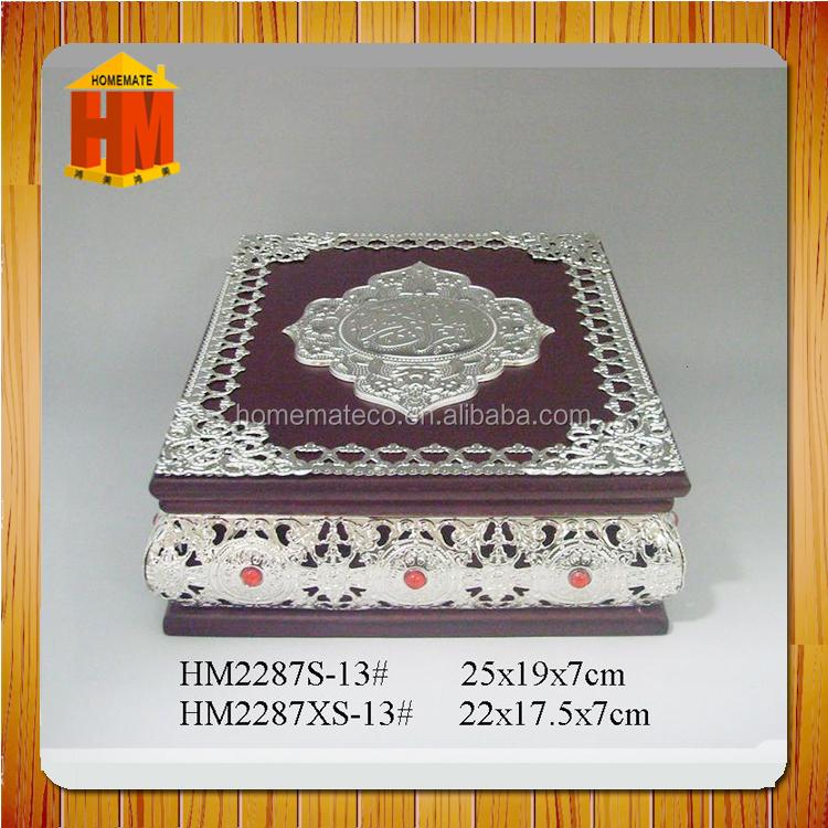 Muslim Metal Wooden Quran Box Hign End Quran Box Luxury New Design