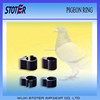 RFID animal E-ring 125khz pigeon bands tag for tracking
