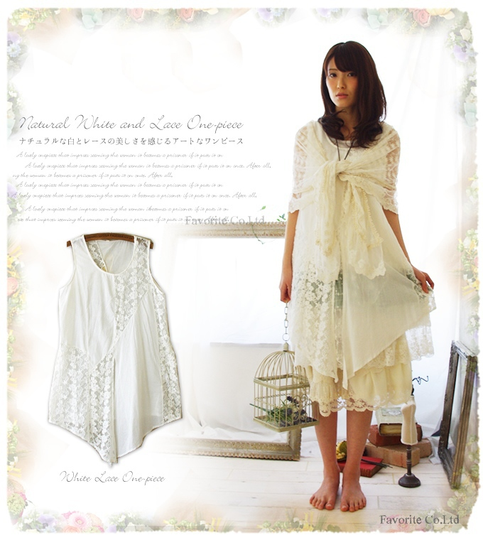 181074fa3ba92 Get Quotations · Japan Mori Girl Asymmetrical Fairy White Lace Dress Loose  Casual Women Novelty Gauze Vestido Mori Lolita