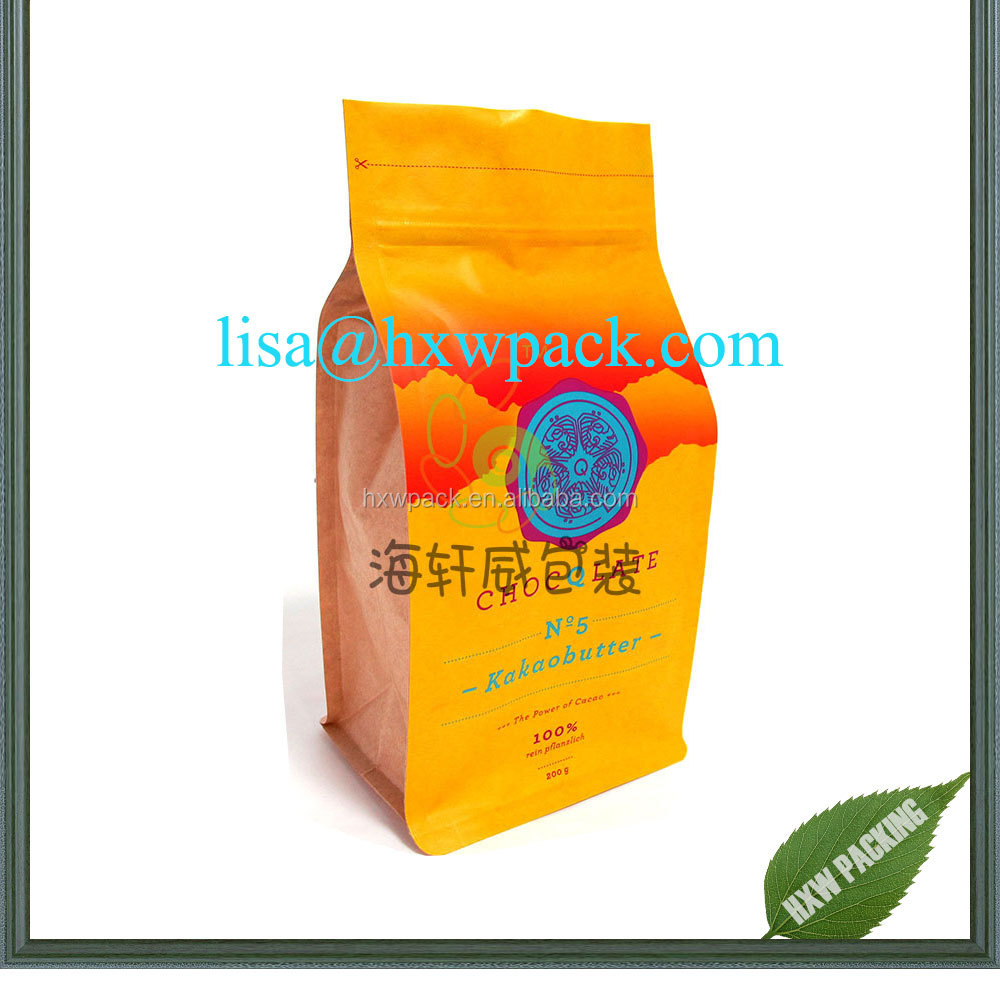 laminated material aluminum foil lined doypack stand up flat bottom plastic packing butter bag
