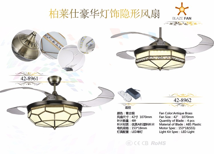 42 inch ceiling fan with hidden blades with LED light 4pcs ABS plastic blade 153*18 moter 42-8961
