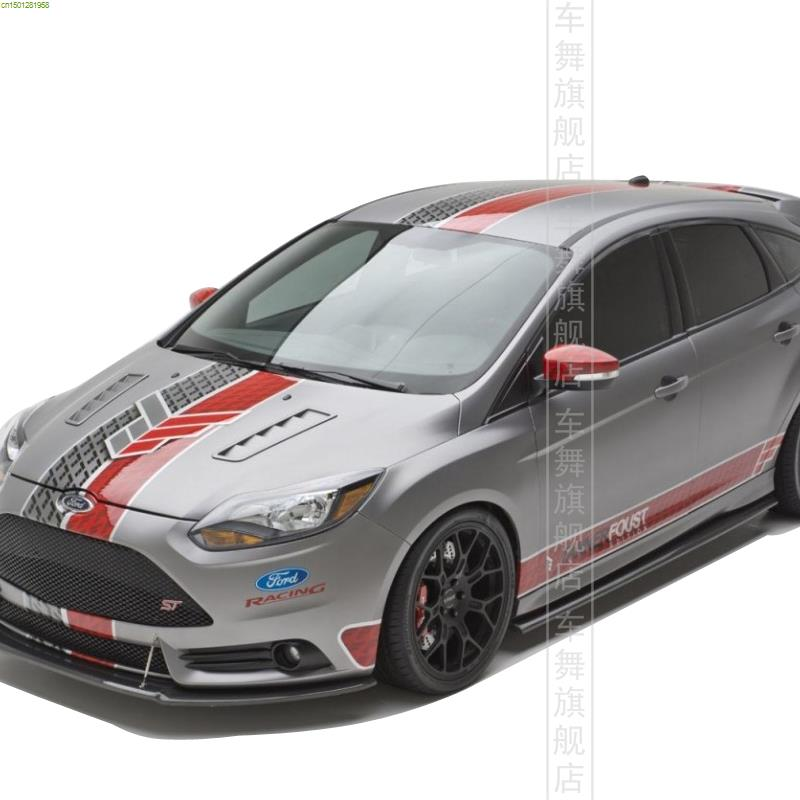 Get Quotations · Original ST Racing style car whole body refit stickershigh quality vinyl painting car stickers  sc 1 st  Alibaba & Cheap Car Stickers Ford find Car Stickers Ford deals on line at ... markmcfarlin.com