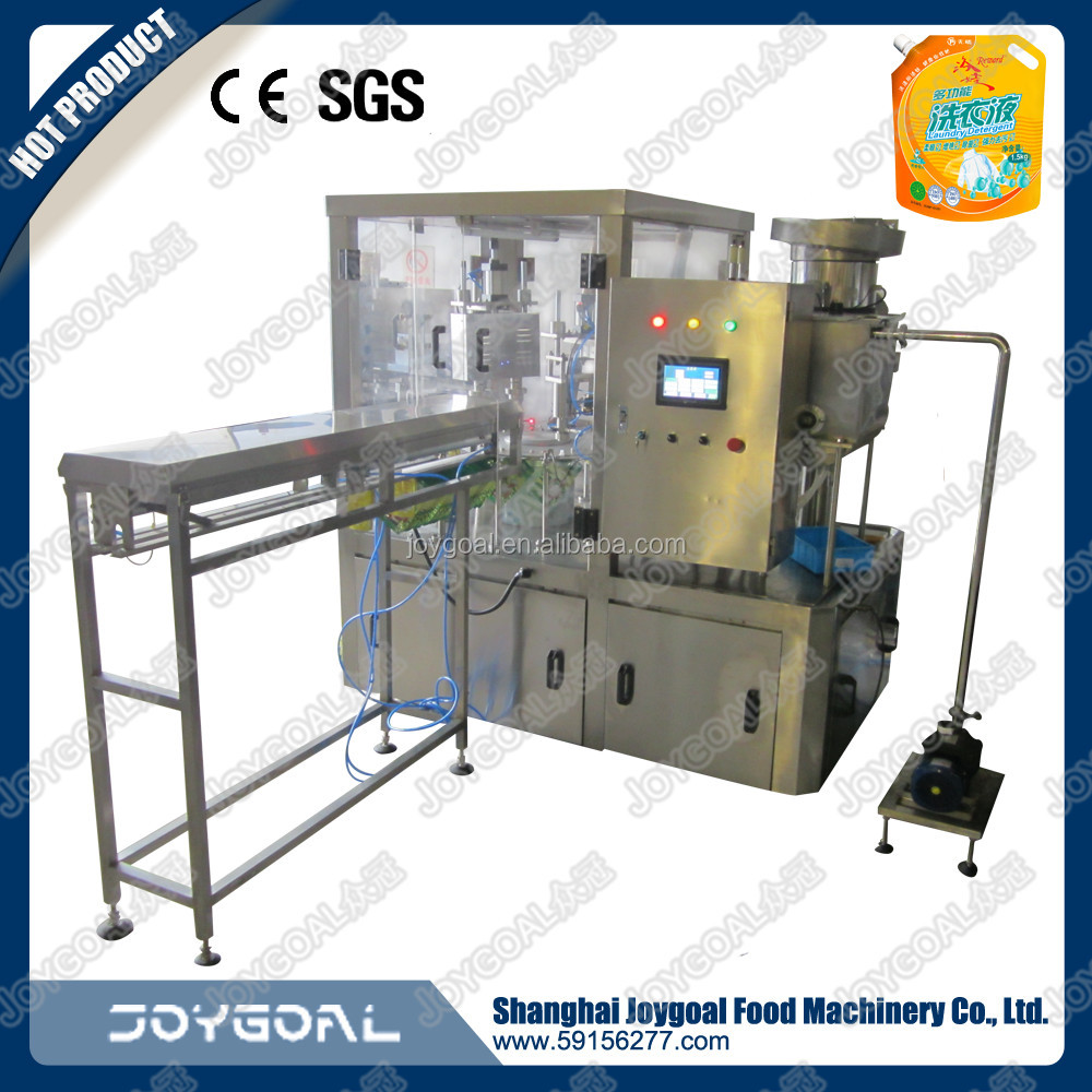 drink sealing machine