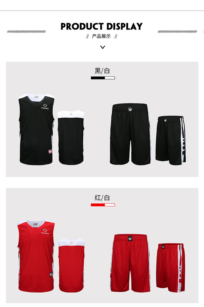Rigorer youth basketball uniforms custom jerseys blank shorts