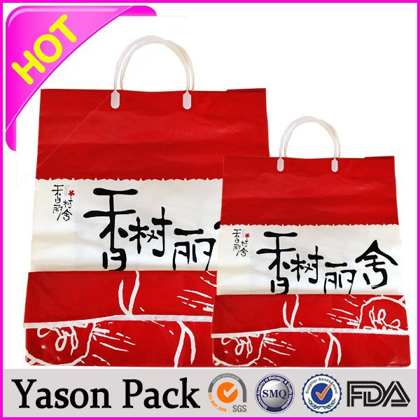 Yason noodle package biscuit packaging laminated material factory directly cheap reusable bags