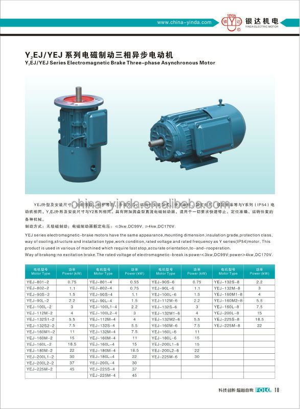 Hot sales yej2 electric motor for evaporative cooler buy for Double ended shaft electric motor
