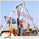 Kids park attractions small amusement rides mini pirate ship for sale