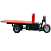 Hot sale! electric tricycle used, electric tricycle cargo