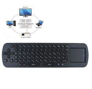 Russian RC12 New 2.4G Wireless MINI Air Fly Mouse Keyboard