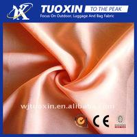 Waterproof Raincoat fabric /190T polyester taffeta with PVC coated