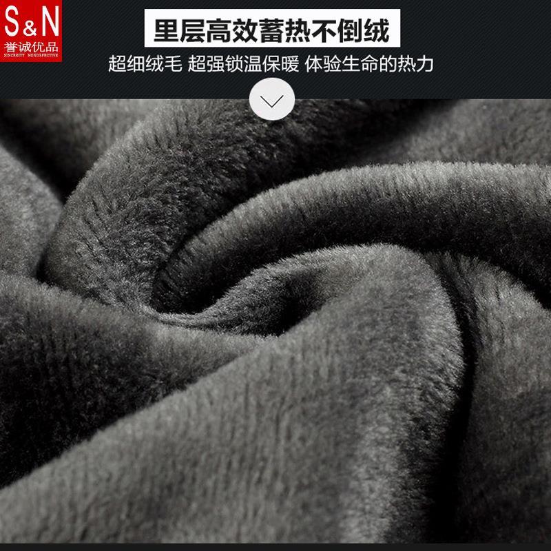 S и N бренд добавить шерсть термобелье кальсоны круглым воротом хлопка в женскую одежду комплект одежды Большой размер ml XL XXL XXXL YP70