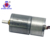 25mm  500rpm 12v 6v dc gear motor DC high torque electric Valve gearbox motors