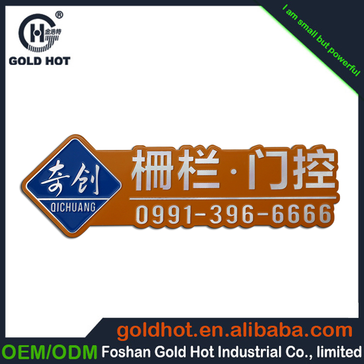 New products customize metal thermos bottle labels auto-door labelsChina label manufacturer  sc 1 st  Alibaba & New Products Customize Metal Thermos Bottle LabelsAuto-door Labels ...