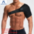 Adjustable Breathable Neoprene  Compression Shoulder Brace with Ice Pad