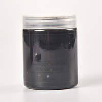 Design your own brand skin care moisturizing black face facial mask