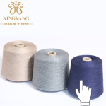 2018 Most popular and hot sale super soft high bulk acrylic yarn for knitting high quality products