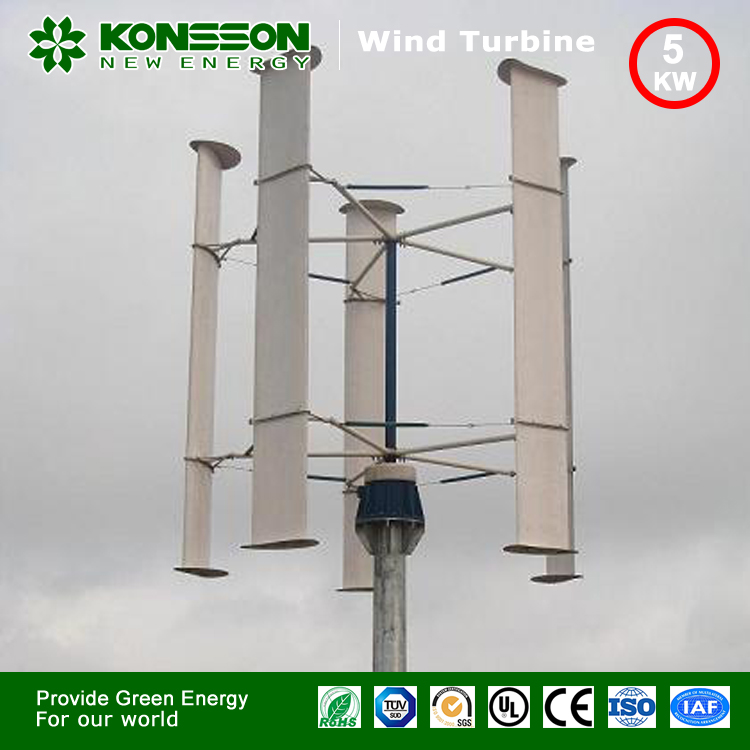 5kw 220 volt wind generator with 3-phase AC PM